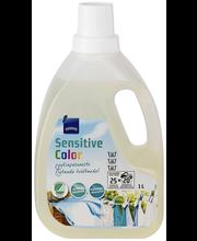Гель для стирки гипоаллергенный Rainbow Sensitive Color 1л