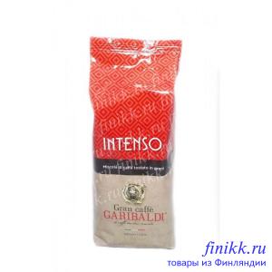 Свежеобжаренный кофе в зернах москва недорого