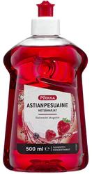 Средство для мытья посуды (лесные ягоды) Pirkka Astianpesuaine metsämarjat 500мл