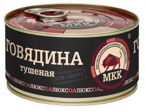 Говядина тушёная Супер экстра МКК БАЛТИЙСКИЙ 325гр