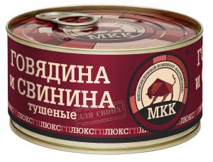 Говядина и свинина тушёная Микс Супер экстра МКК БАЛТИЙСКИЙ 325гр