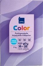 Cтиральный порошок для цветного белья Rainbow Color 2кг