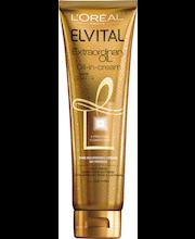 Экстраординарное крем-масло для волос  Elvital Extraordinary Oil 150мл