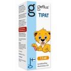 Кисломолочные бактерии LGG Gefilus Tipat (капли) 7,5мл
